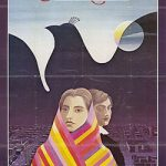 El_Norte,_film_poster