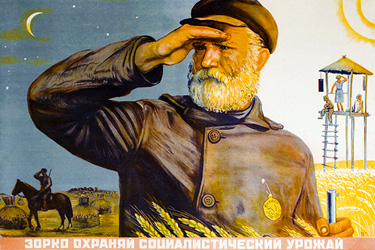 "Viktor Ivanovich Govorkov, ""Zorko Oxranyai Sotsialisticheskii Urozhai"" — ""Watch Like an Eagle to Protect the Soviet Harvest (Vigilantly Preserve the Socialist Harvest),"" 1935, color lithograph on paper, 23 ½ x 33 ½ inches"