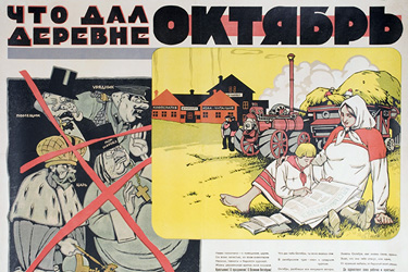 """Konstantin Eliozev, """"Chto Dal Oktiabr' Derevne"""" — """"What Did The October Revolution Give the Village?"""" 1927, color lithograph on paper, 20 ⅞ x 27 ⅝ inches"""